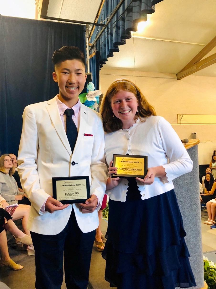 Courtesy AEF &nbsp&nbsp Bay Farm eighth graders Caedmon Serrano and Collin Ng proudly show off the Jack Capon awards they received from the Alameda Education Foundation.