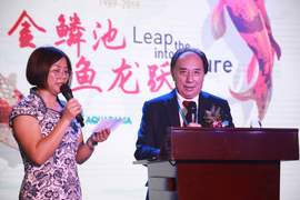 Courtesy photos &nbsp&nbsp Bing Seto of Alameda speaks after accepting a lifetime achievement award from Asia's largest tropical fish exhibition in Guangzhou, China (above). Seto is known for his innovative methods of raising the discus fish (below).