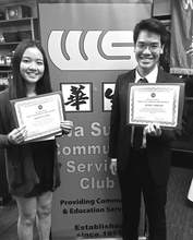 Courtesy photo &nbsp&nbsp Kristen Chan and Joshua Phelps, students at Alameda High School, were awarded $1,500 each at the recent Wa Sung Community Service Club Merit Awards Banquet.
